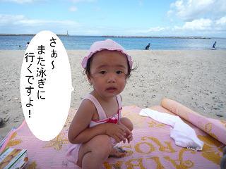 maika2208049.jpg