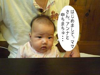 maika2208071.jpg