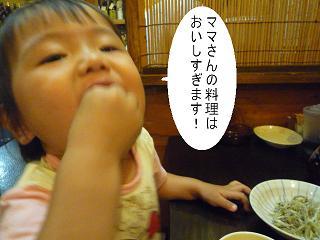 maika2208072.jpg