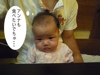 maika2208073.jpg