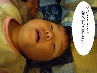maika2208074.jpg