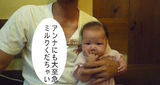 maika2208075.jpg