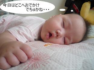 maika2208171.jpg