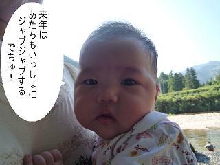maika22081714.jpg