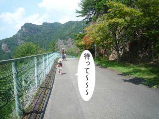 maika2208174.jpg