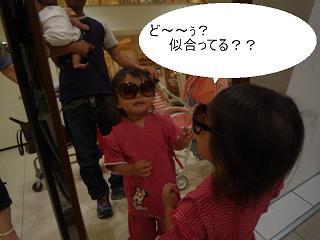 maika2208192.jpg
