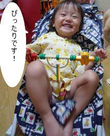 maika2208211.jpg