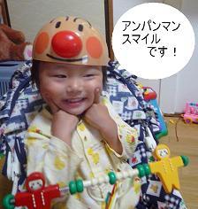 maika2208251.jpg