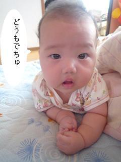maika2208262.jpg