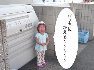 maika2209055.jpg