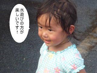 maika2209059.jpg