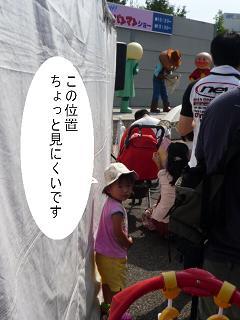 maika2209183.jpg