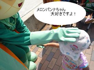 maika2209187.jpg