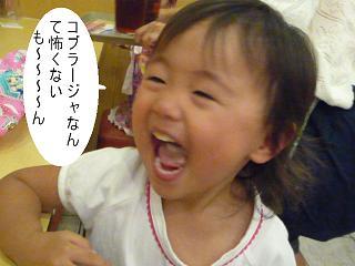maika2209197.jpg