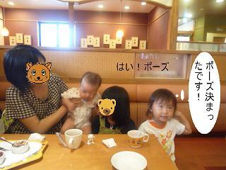 maika2209213.jpg