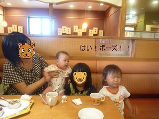 maika2209214.jpg