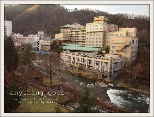 onsen town01