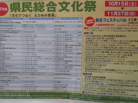 21_20111105230205.jpg