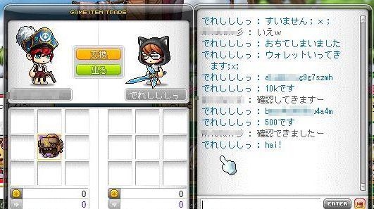 Maple110307_223238.jpg