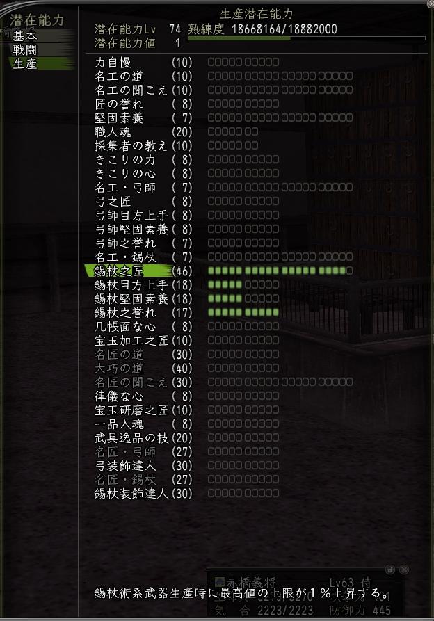 Nol11011811あ