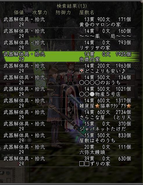 Nol11021700 - コピー