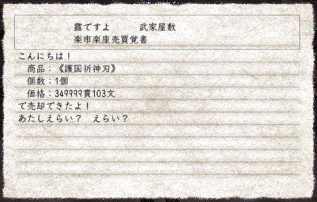 Nol10102200.jpg