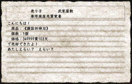 Nol10102202.jpg