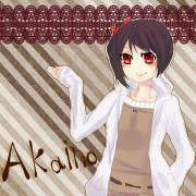 akaino_hatume.jpg