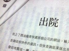 0736-20111117.jpg