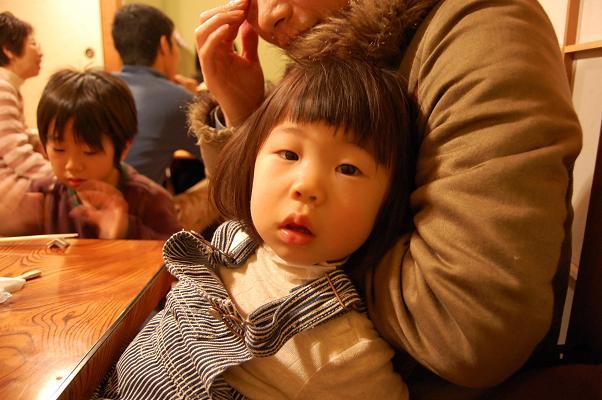 20110212_たんじょう1