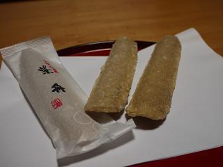 hukushimasan shibafune
