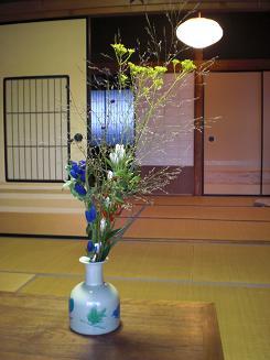 akinokusabana.jpg