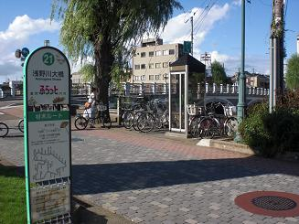 asanogawabashi.jpg