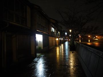 kazuemachi.jpg