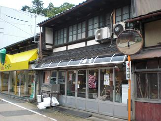 koshiyoshisan.jpg