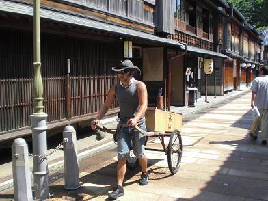 takayamatoufuten.jpg