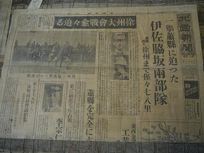 tatami02.jpg