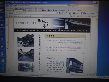 toppage.jpg