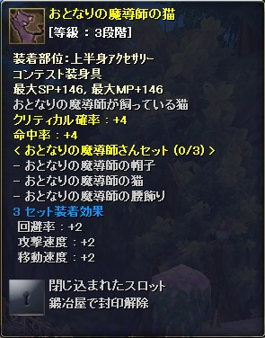 2011-6-9 18_58_2