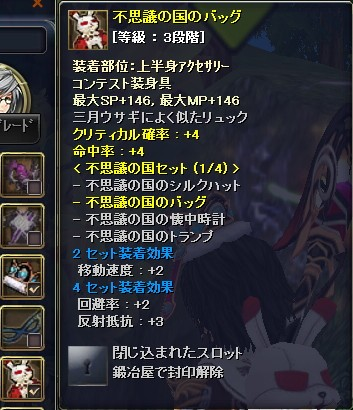 2011-6-10 15_58_29