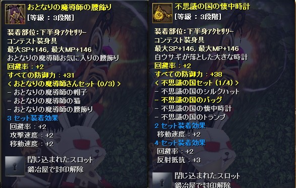 2011-6-10 15_58_41