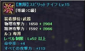 2011-6-29 23_47_59u