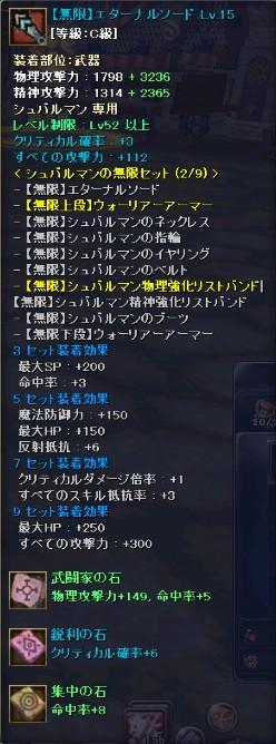 2011-8-2 18_20_5
