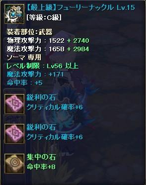 2011-8-2 18_20_41