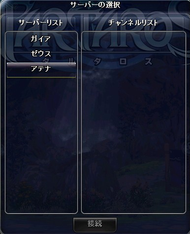 2011-8-5 9_45_31