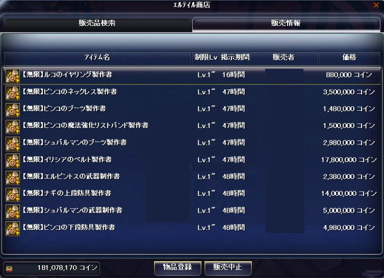 2011-8-30 19_54_32