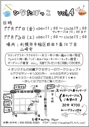 2011090119523676d.jpg