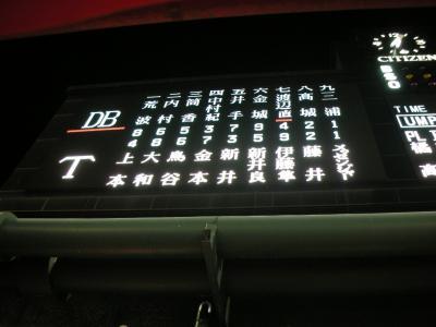 DSCN7311_convert_20121014002840.jpg