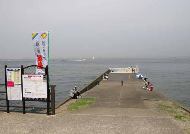 2010yokosuka48