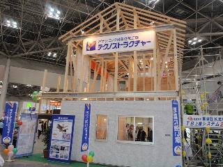 P3310007.jpg